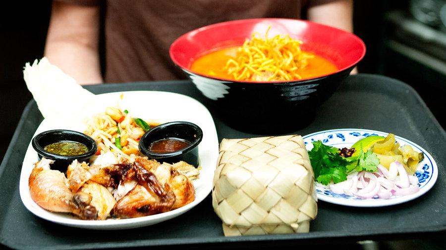 Good Thai Food Portland