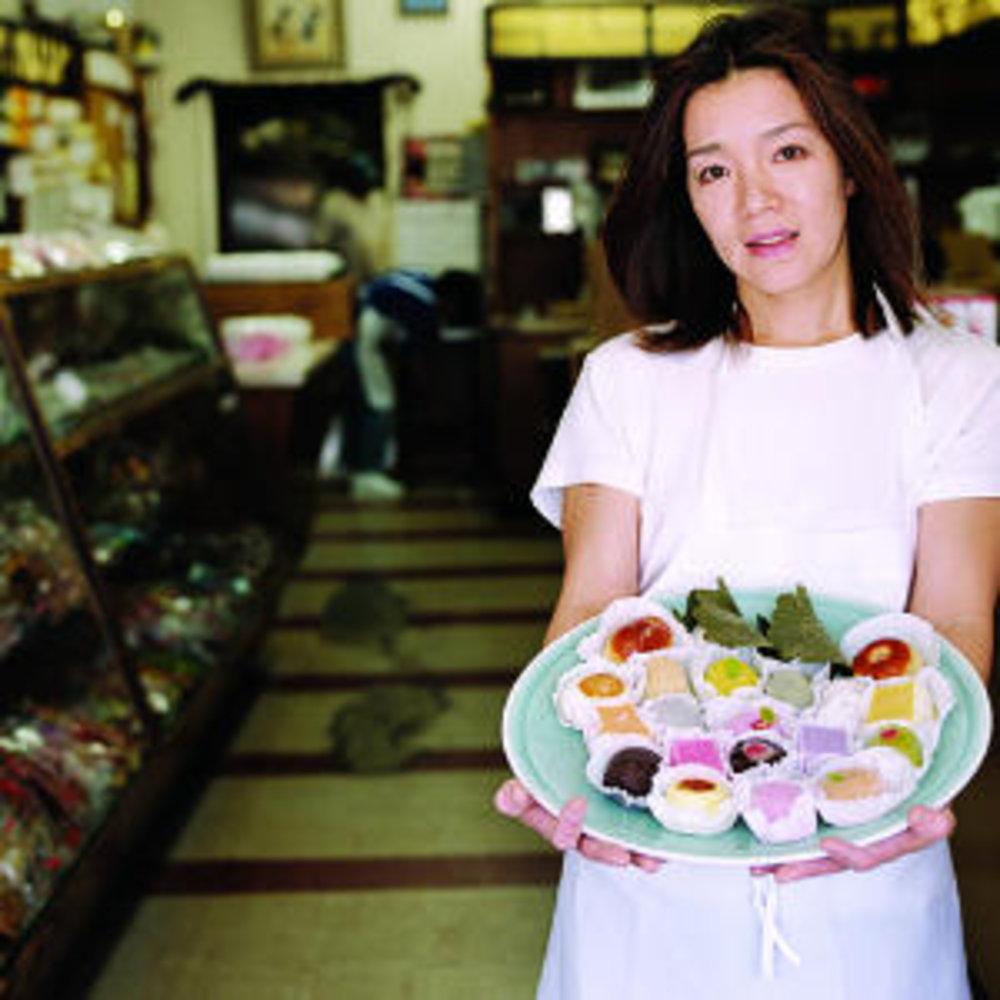 Fugetsu-do Sweet Shop