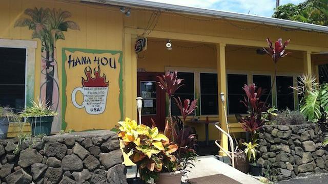 Hana Hou restaurant in Na'alehu, Hawaii. Photo by Elaine Johnson